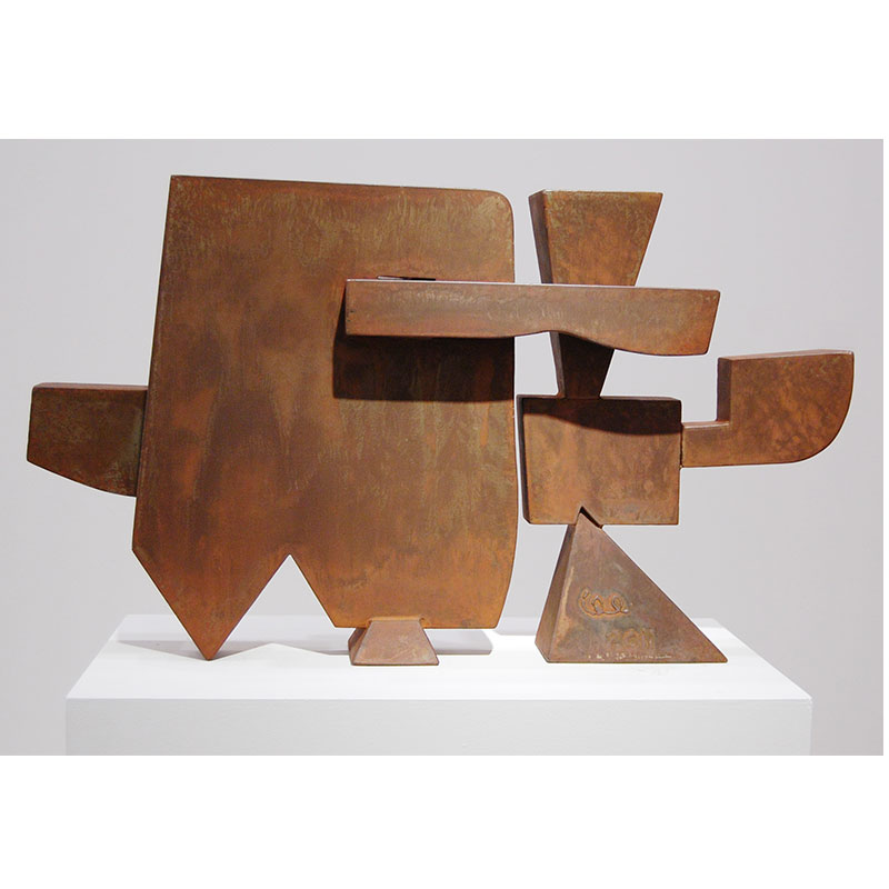 "Study for a Large Sculpture #8 , 2011 mild steel 17.5 x 36 x 8""  Inquire >"