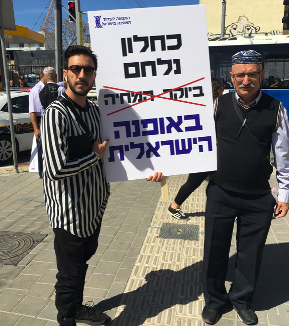 Maoz Dahan, who owns a store on Dizengoff St. called  Nouveau Riche Dog , held a sign aloft while designer  Michal Hidas  milled about trying to find a manufacturer for her designs.