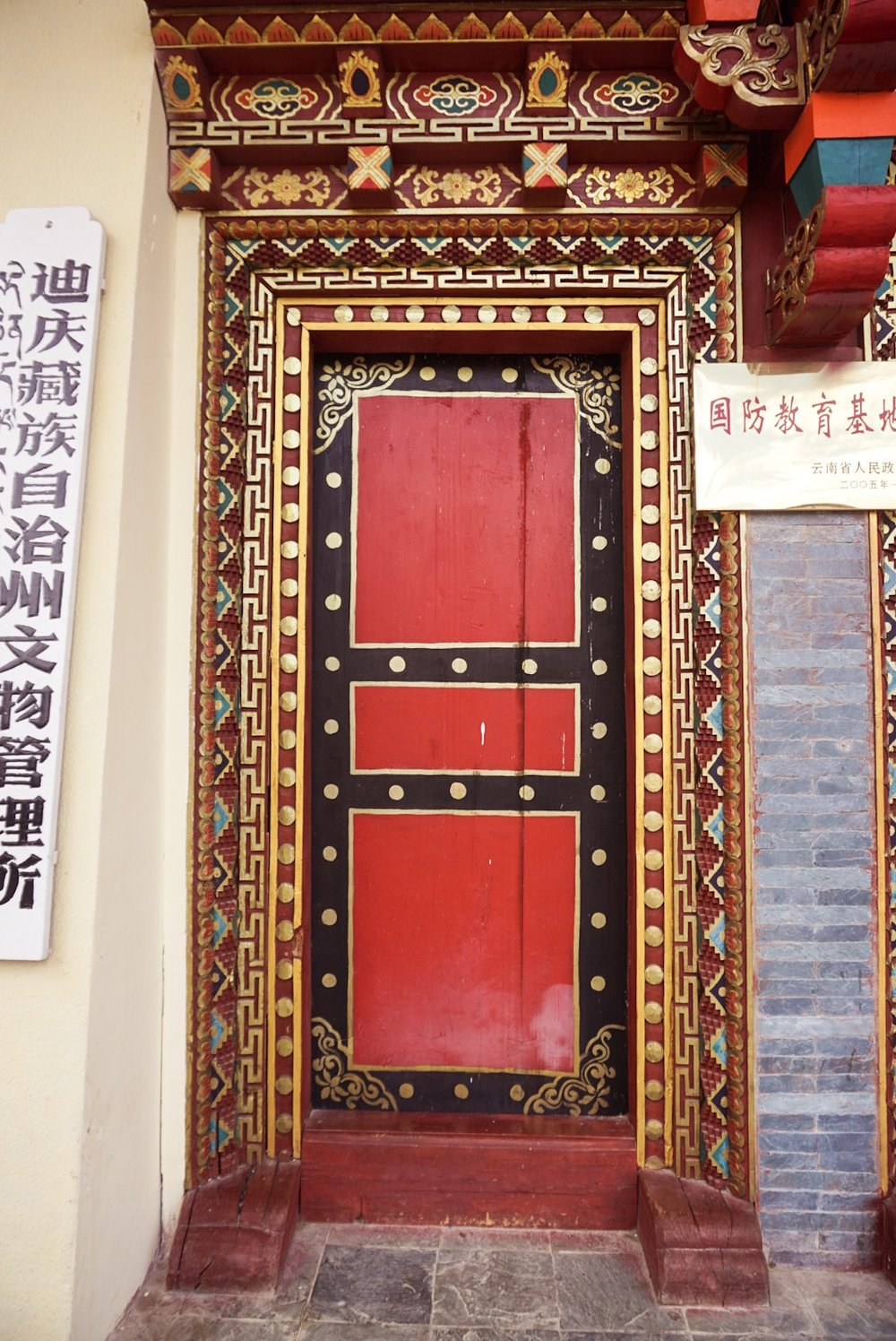 CocoGigiDesign -China-Shangri-La 201807179.JPG