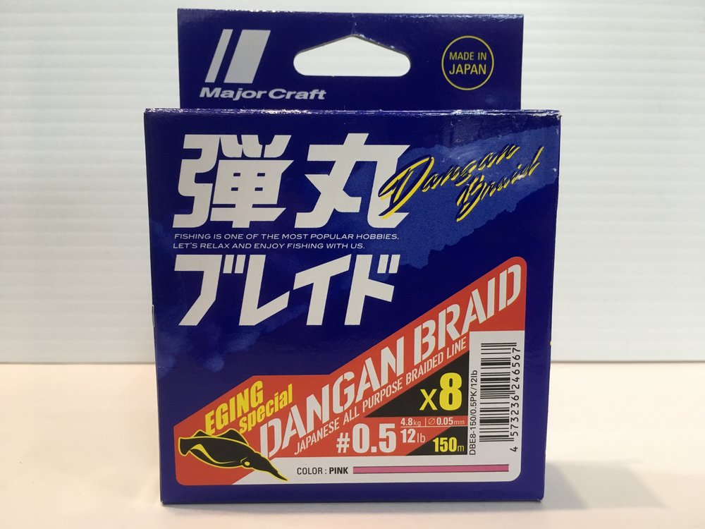 MajorCraft Dangan Braid Eging X8