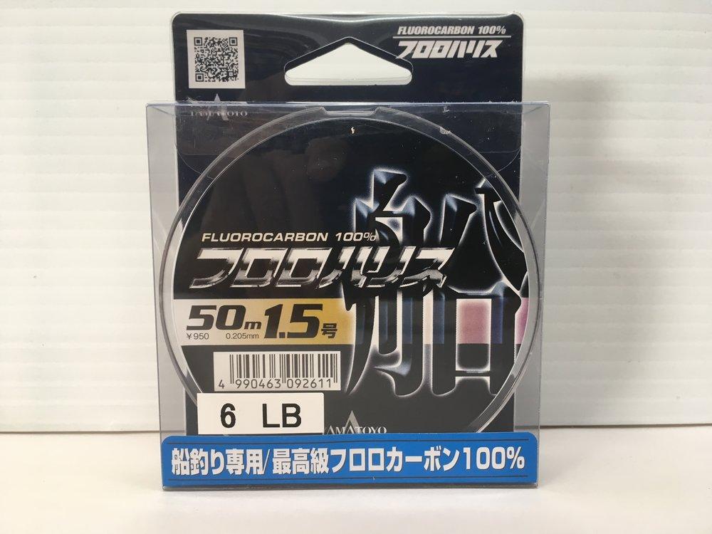 Yamatoyo Harris Fune available in 6lb, 8lb, 10lb, 12lb, 16lb, 20lb, 30lb, 40lb, 50lb, 70lb - 50m