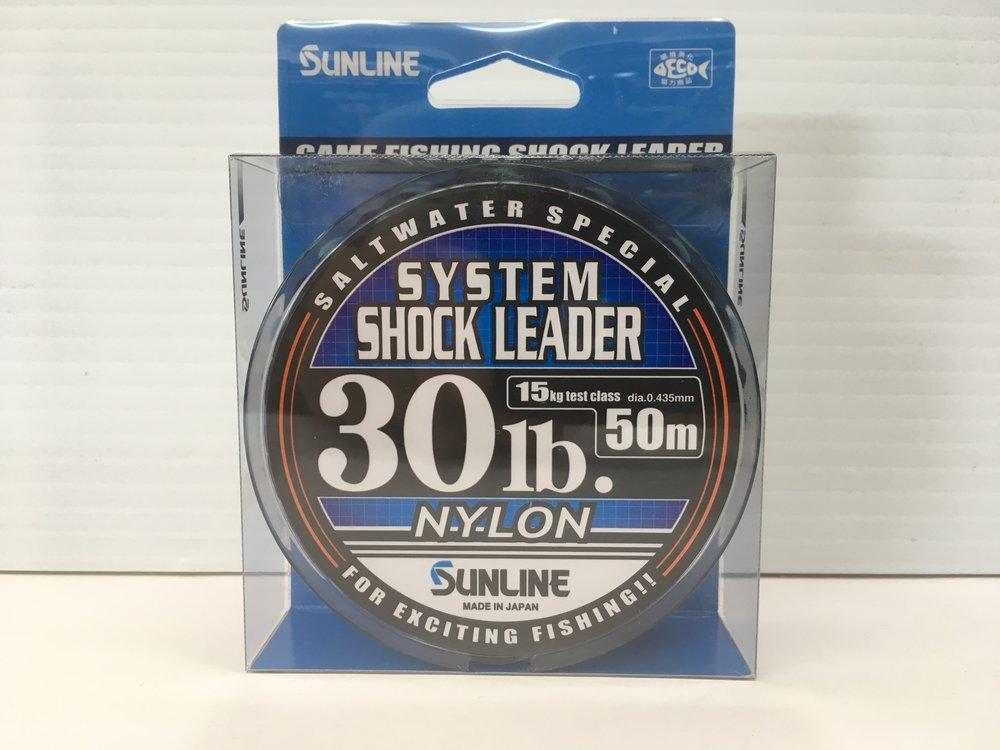 Sunline System Shock Leade, Nylon, available in 16lb, 20lb, 30lb, 40lb, 50lb, 60lb, 80lb - 50m