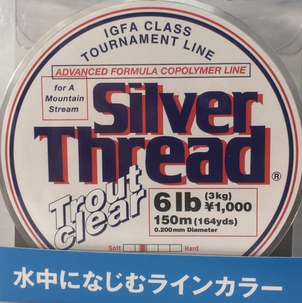 Unitika Silver thread available in 6lb, 8lb, 12lb - 150m