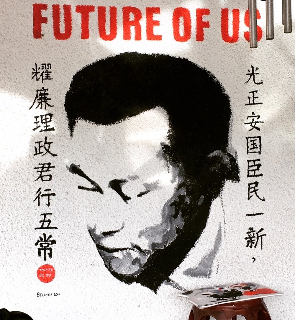 """""""The Future of Us"""" This was done February 2016 right after the Holland V project in 2016 at a residence in Sembawang. Dimensions: 3x4 feet within 7 hours in one day. The owner of the house honoured Lee Kuan Yew so much that he wanted to remember him by in his home which is used as a training ground for his staff. The wall was rough and I had to ensure that the Chinese characters look passable...and also in the right proportions."""
