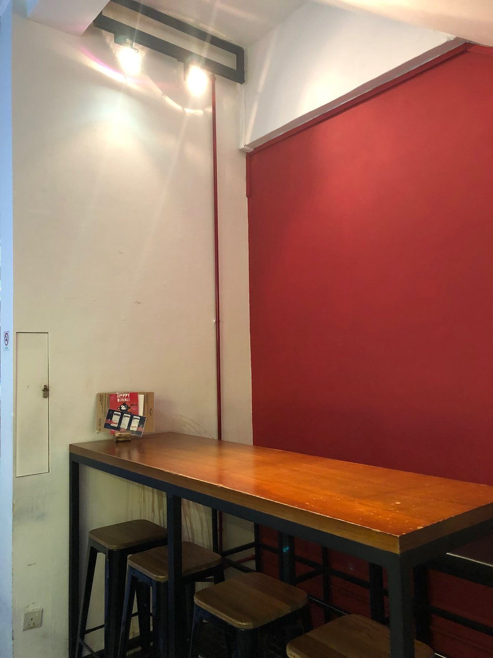 The two blank walls as they previously were…