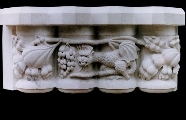 """Dragon Stealing Grapes ,Indiana Limstone, 40"""" x 24"""" dia., Cathedral St. John The Divine, NYC, 1990"""
