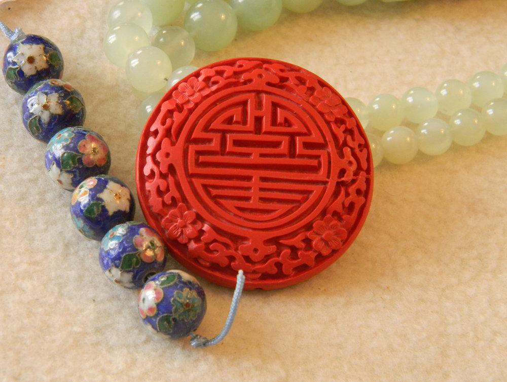 Round Cinnabar Bead, Chinese Cloisonne'