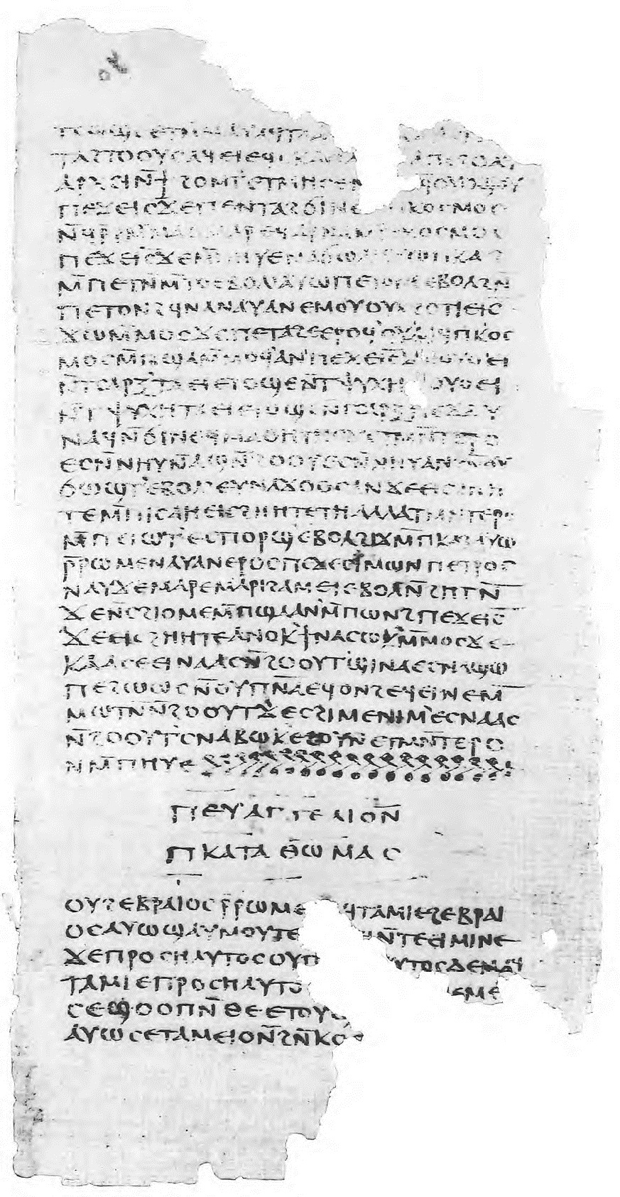 Gospel_of_Philip_facsimile_Page_51.jpg