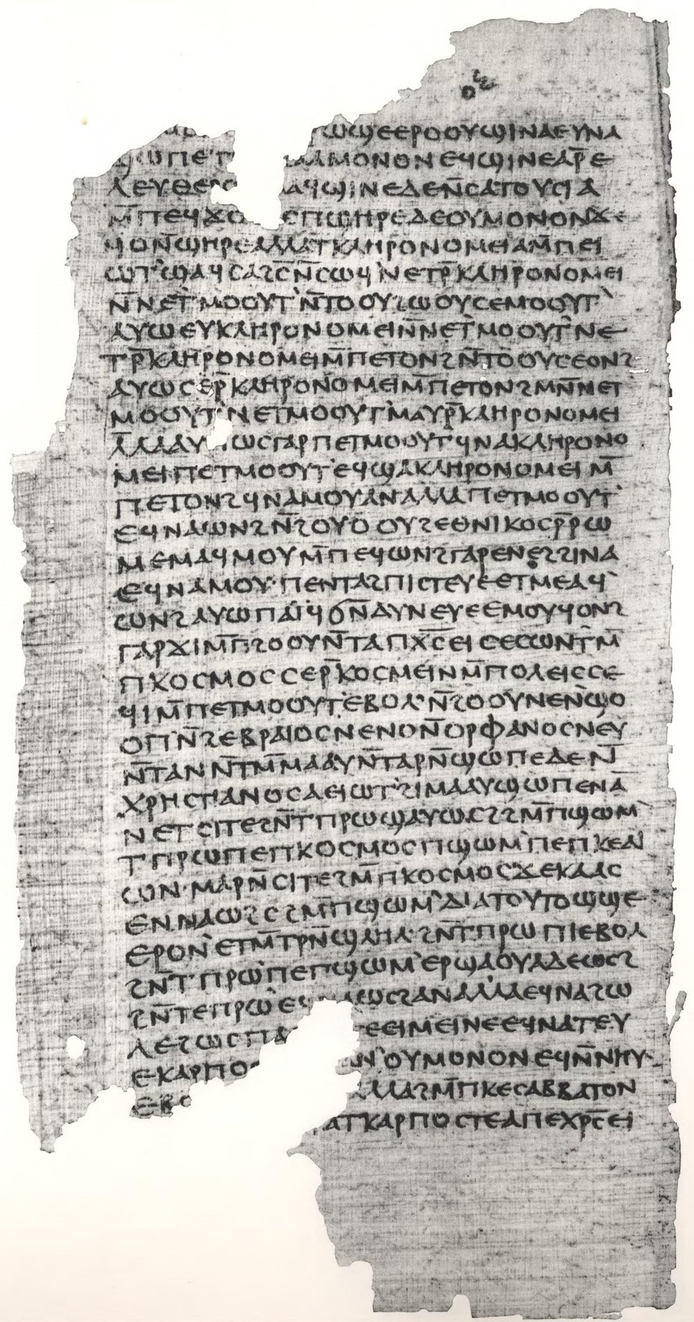 Gospel_of_Philip_facsimile_Page_52.jpg
