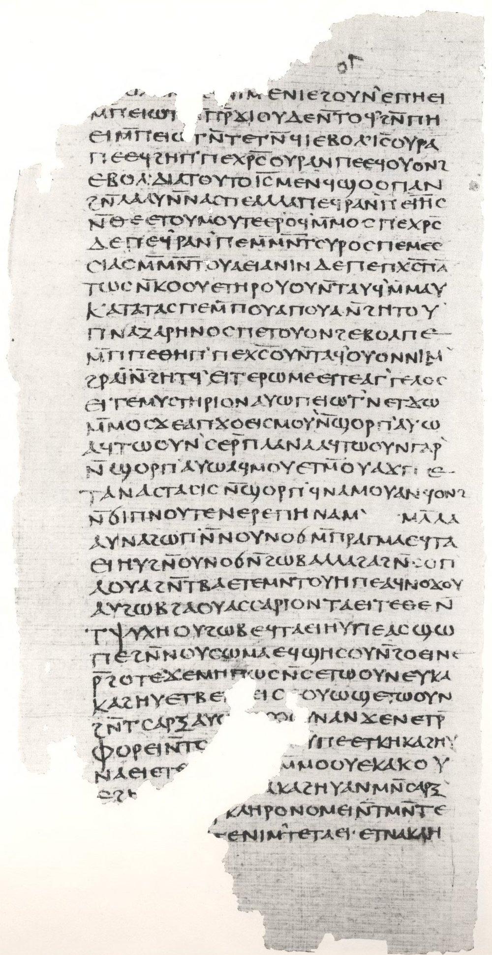 Gospel_of_Philip_facsimile_Page_56.jpg