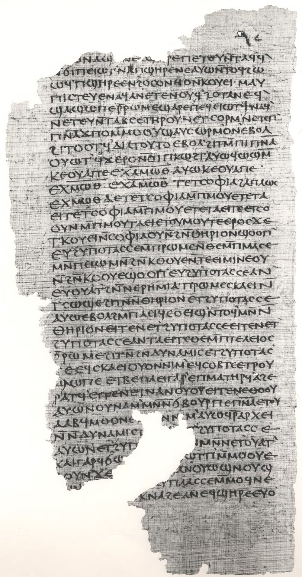 Gospel_of_Philip_ facsimile_Page_60.jpg