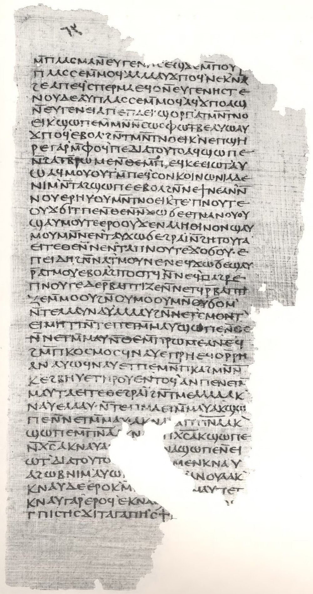Gospel_of_Philip_facsimile_Page_61.jpg