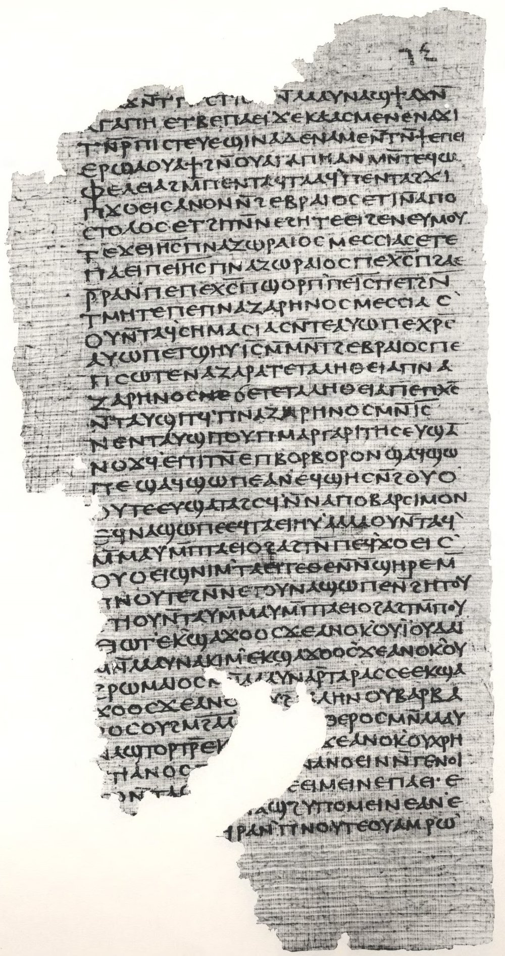 Gospel_of_Philip_facsimile_Page_62.jpg