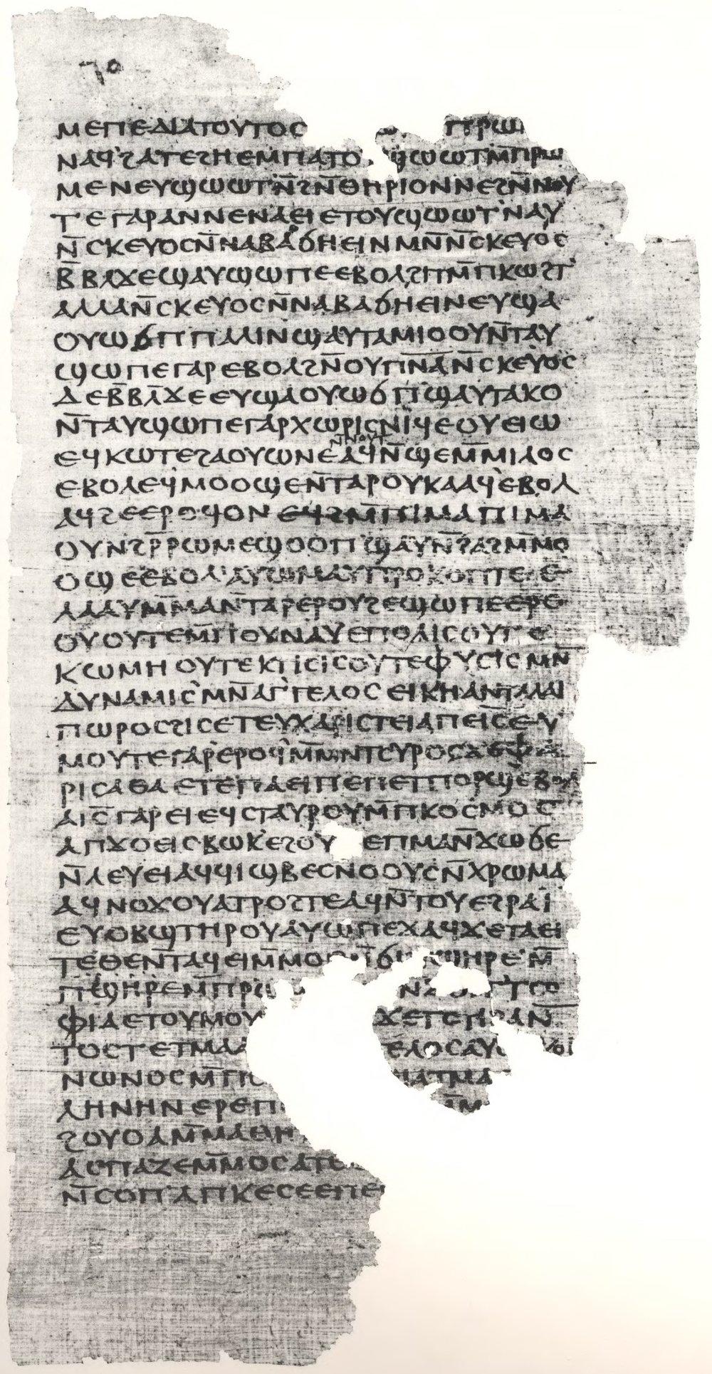 Gospel_of_Philip_facsimile_Page_63.jpg