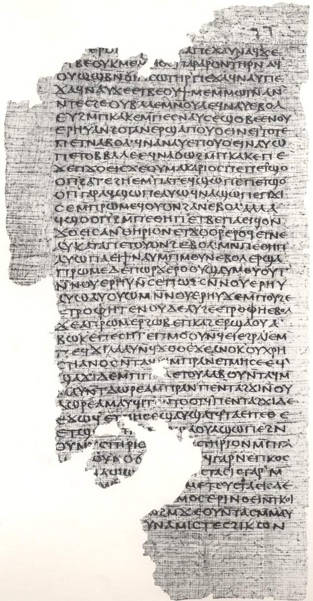 Gospel_of_Philip_facsimile_Page_64.jpg