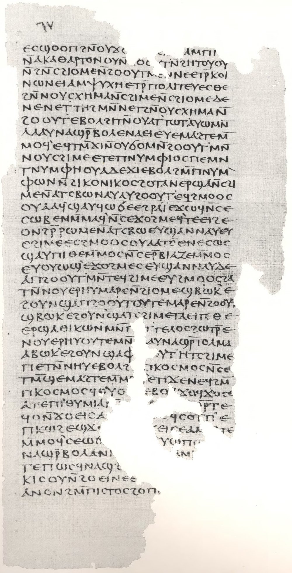 Gospel_of_Philip_facsimile_Page_65.jpg
