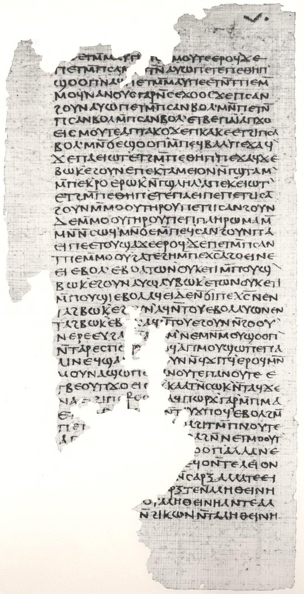 Gospel_of_Philip_facsimile_Page_68.jpg