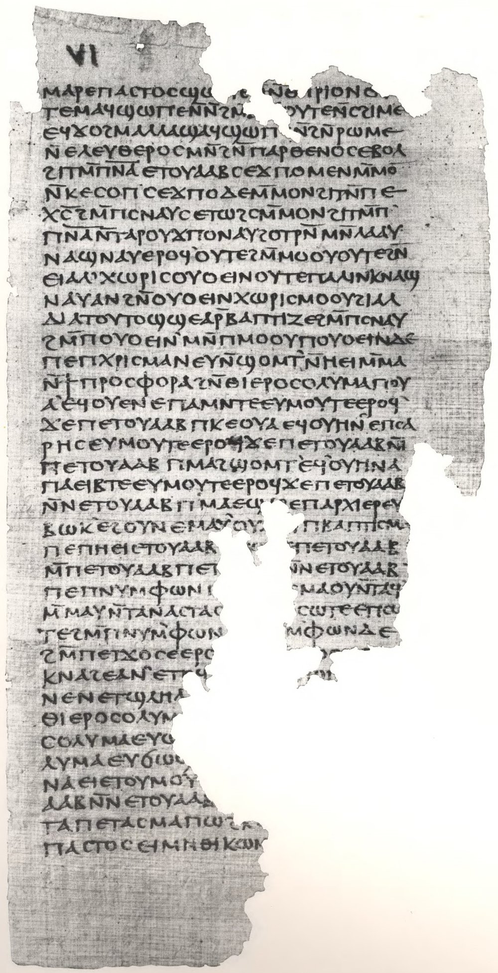 Gospel_of_Philip_facsimile_Page_69.jpg