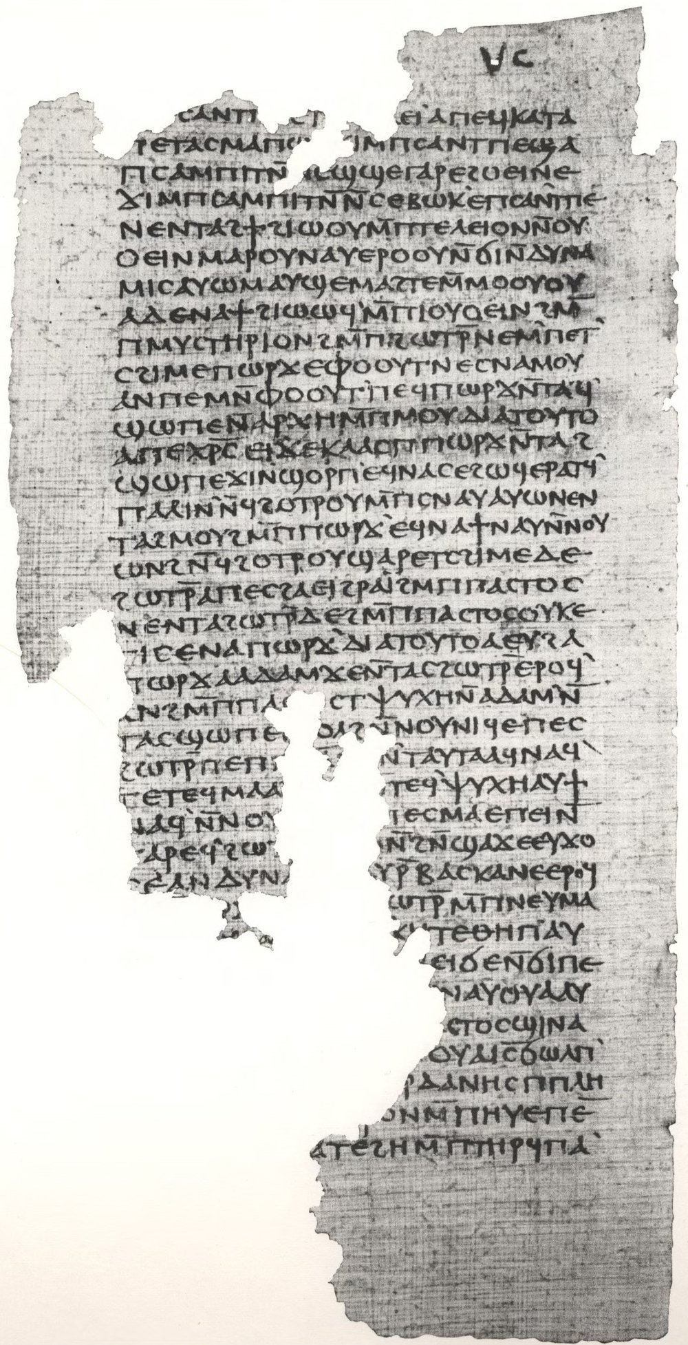 Gospel_of_Philip_facsimile_Page_70.jpg