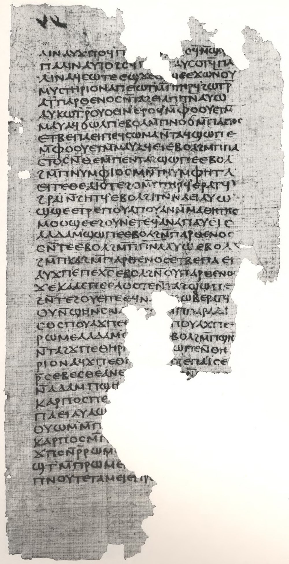 Gospel_of_Philip_facsimile_Page_71.jpg