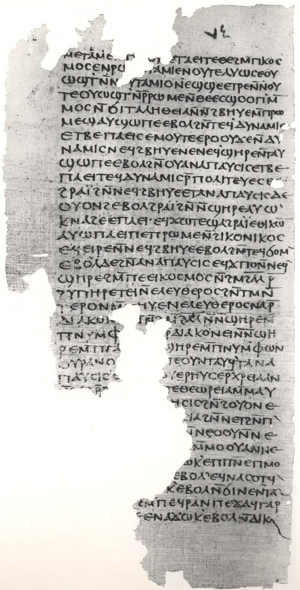 Gospel_of_Philip_facsimile_Page_72.jpg