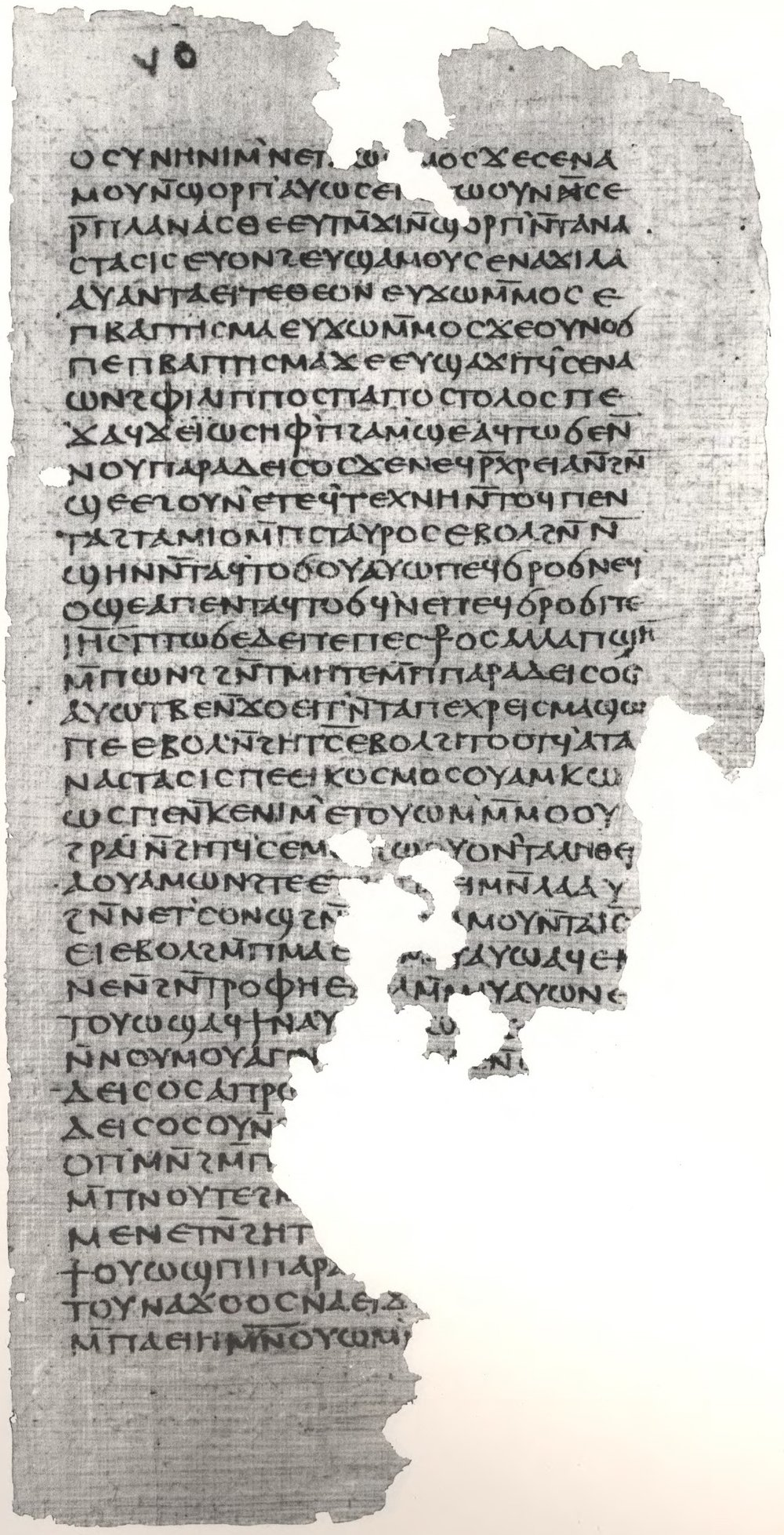 Gospel_of_Philip_facsimile_Page_73.jpg