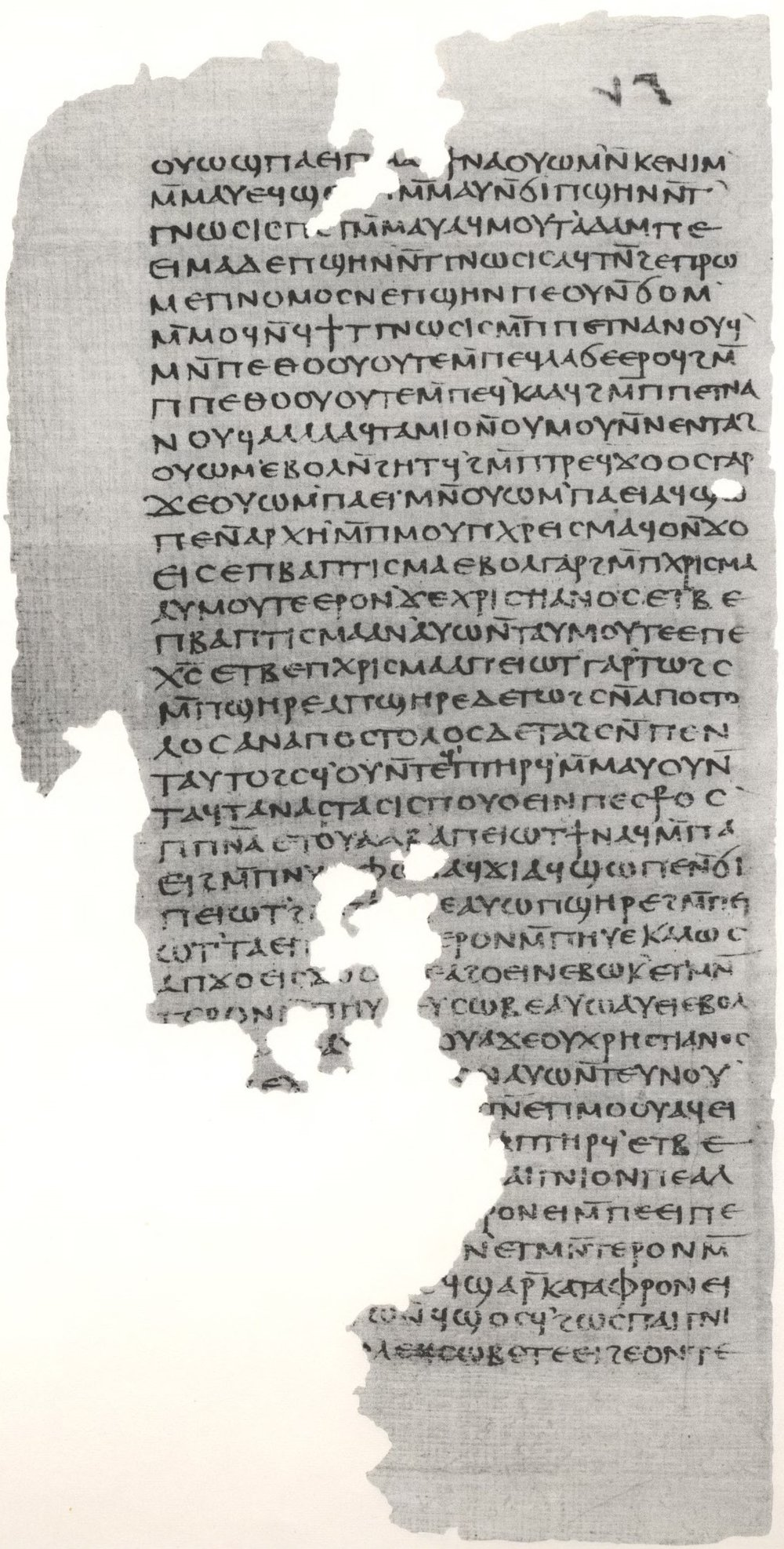 Gospel_of_Philip_facsimile_Page_74.jpg