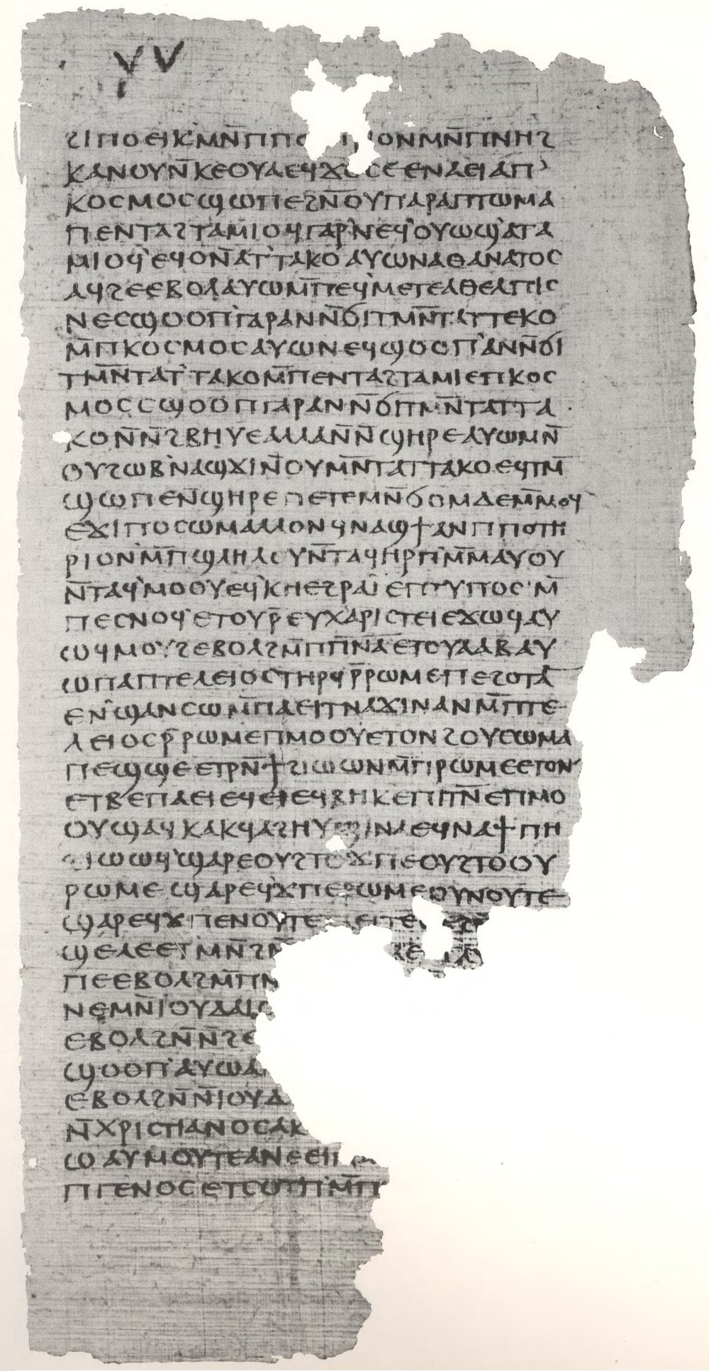 Gospel_of_Philip_facsimile_Page_75.jpg