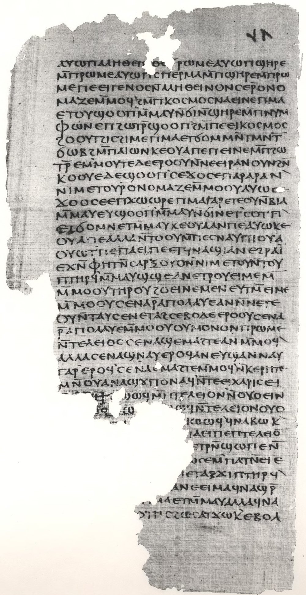 Gospel_of_Philip_facsimile_Page_76.jpg