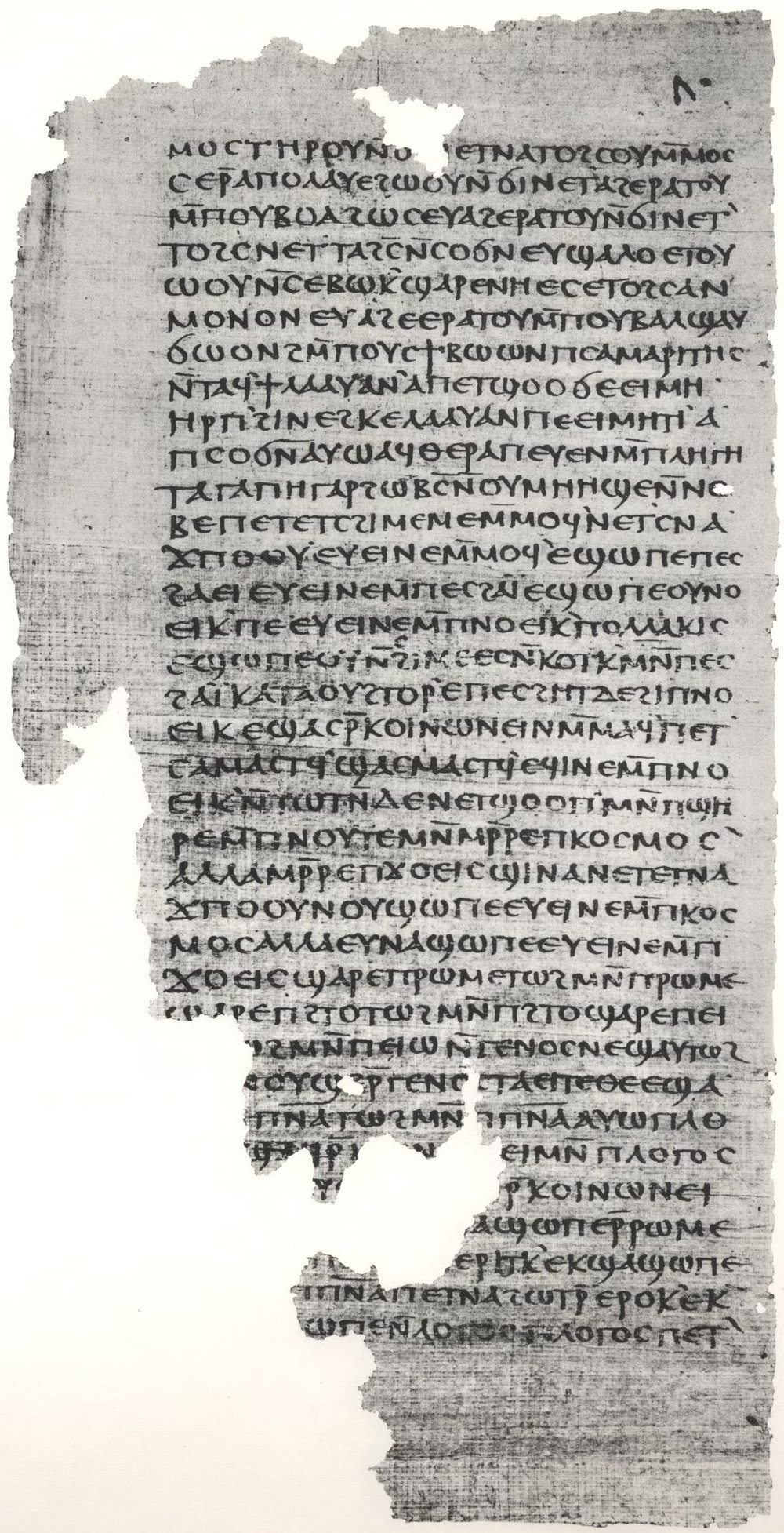 Gospel_of_Philip facsimile_Page_78.jpg