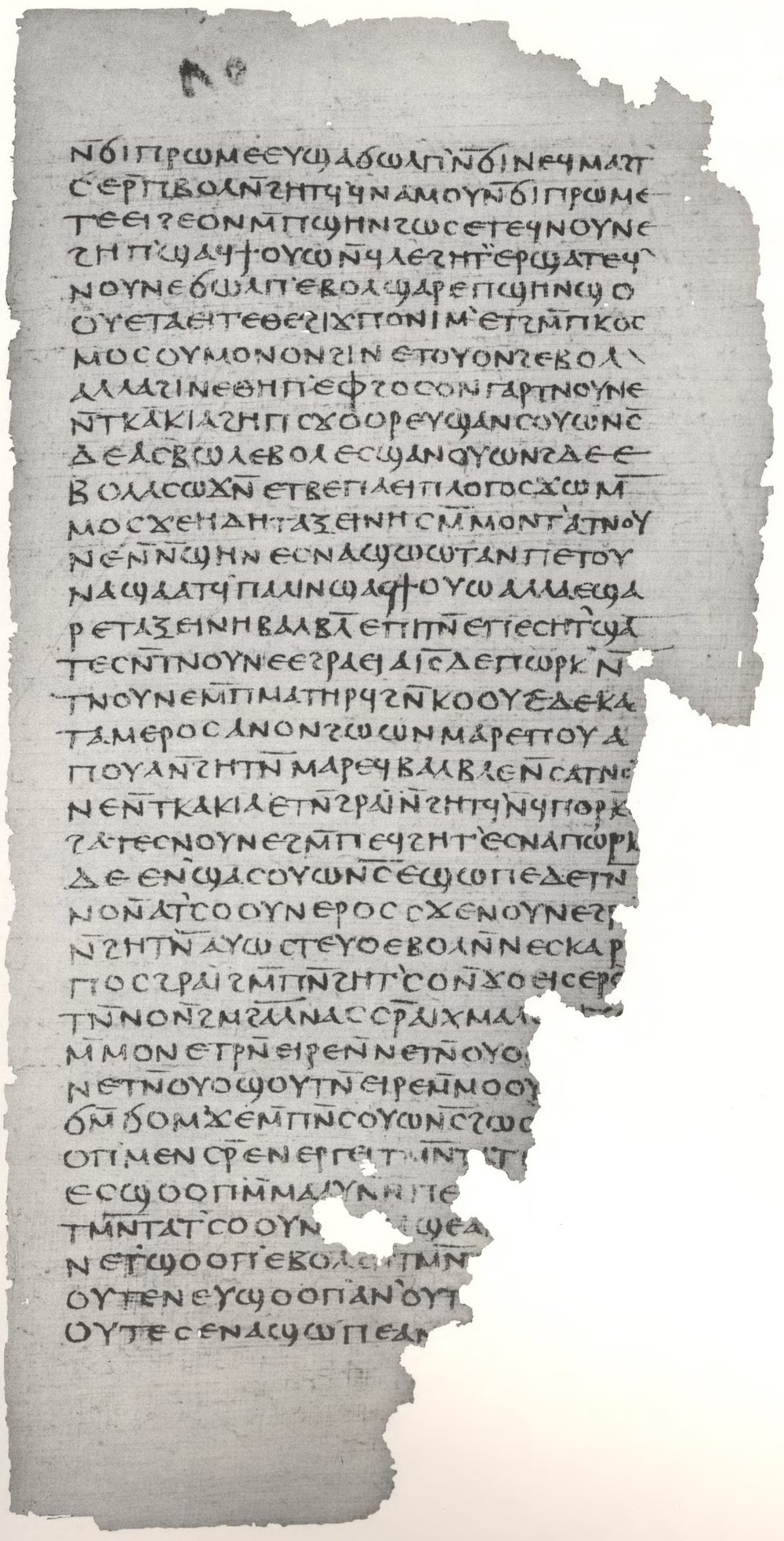 Gospel_of_Philip_facsimile_Page_83.jpg