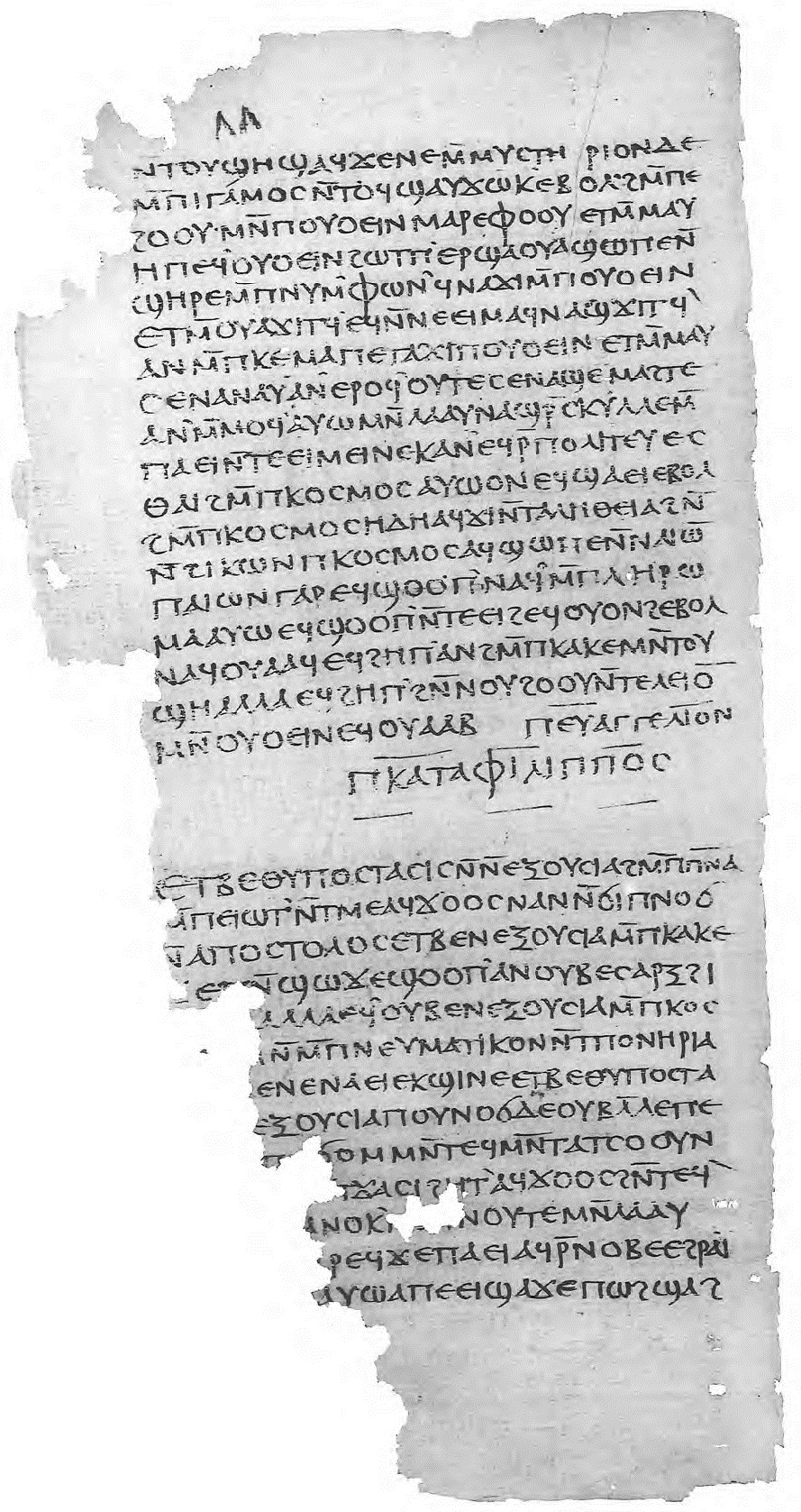 Gospel_of_Philip_facsimile_Page_86.jpg