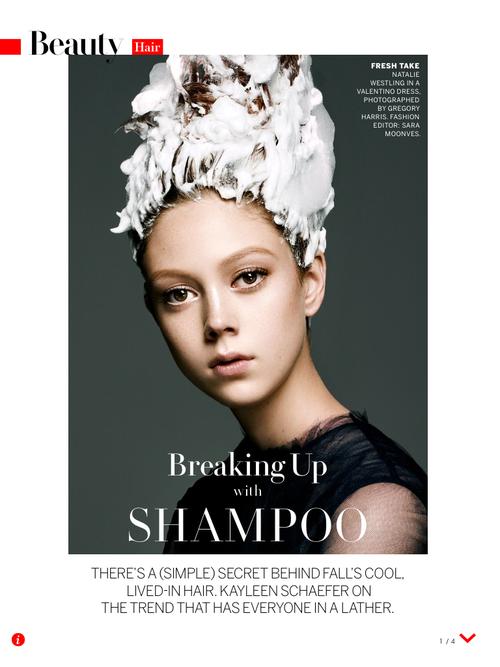 shampoo-1.png