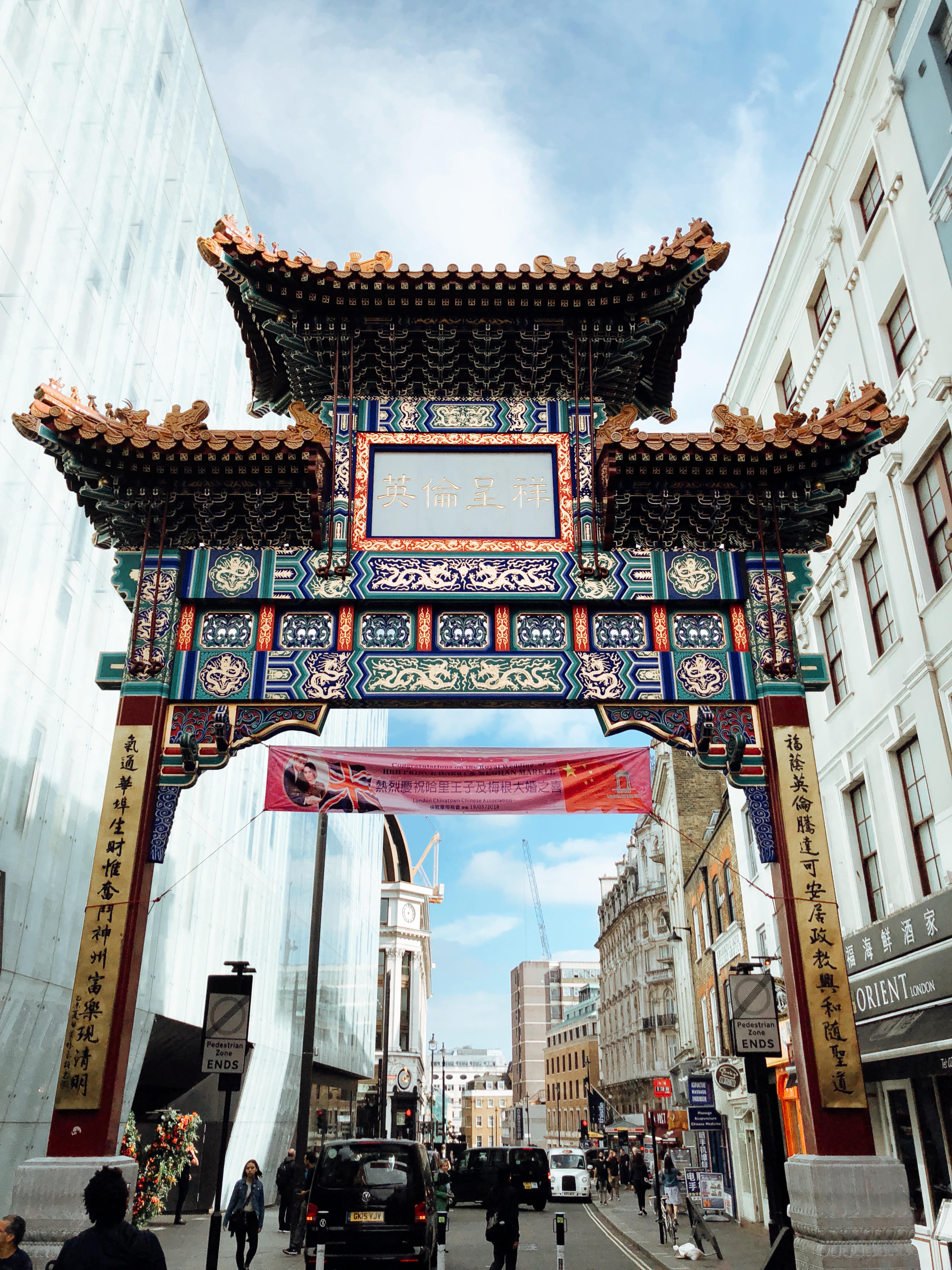 china-town-london.JPG