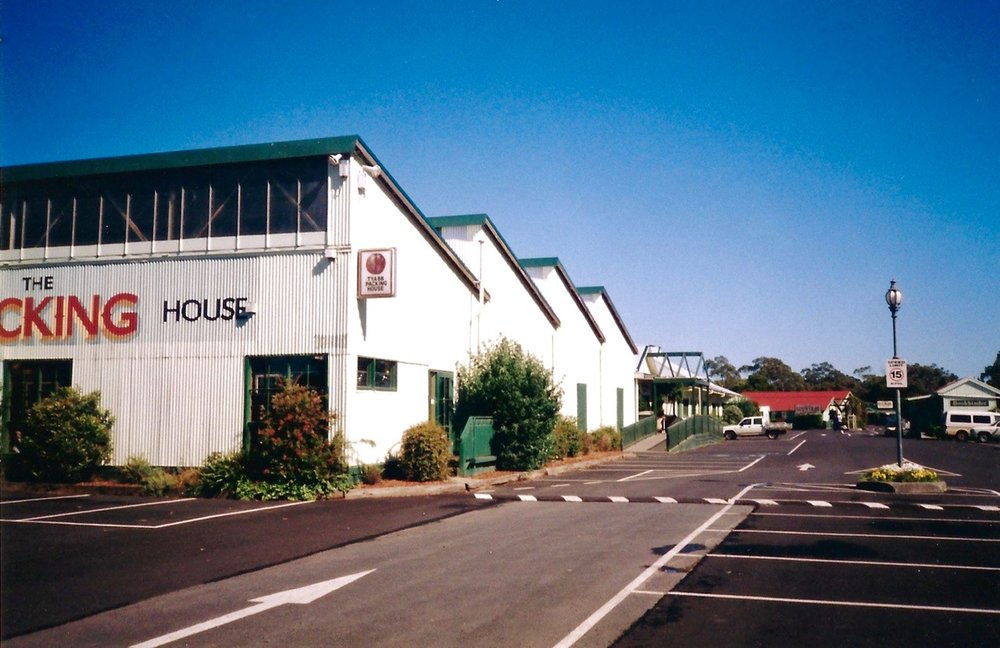 Tyabb Packing House Antiques - early-2000s