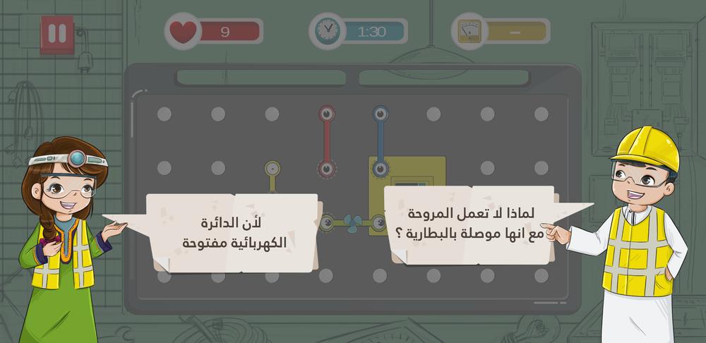Screenshot_20180206-102636.png