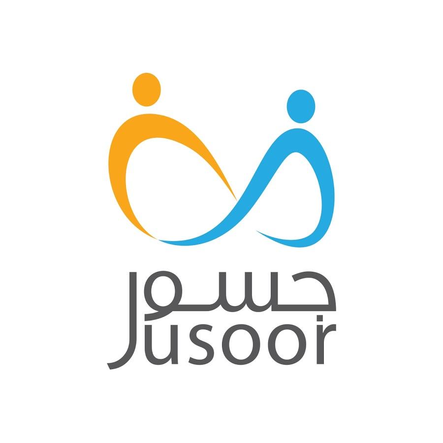 Jusoor Logo.jpg