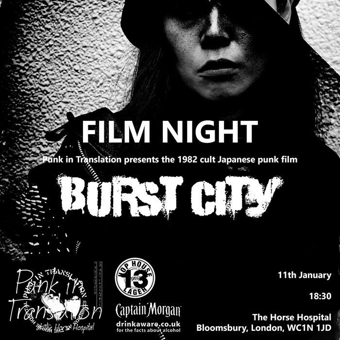 Film-Night-Flyer