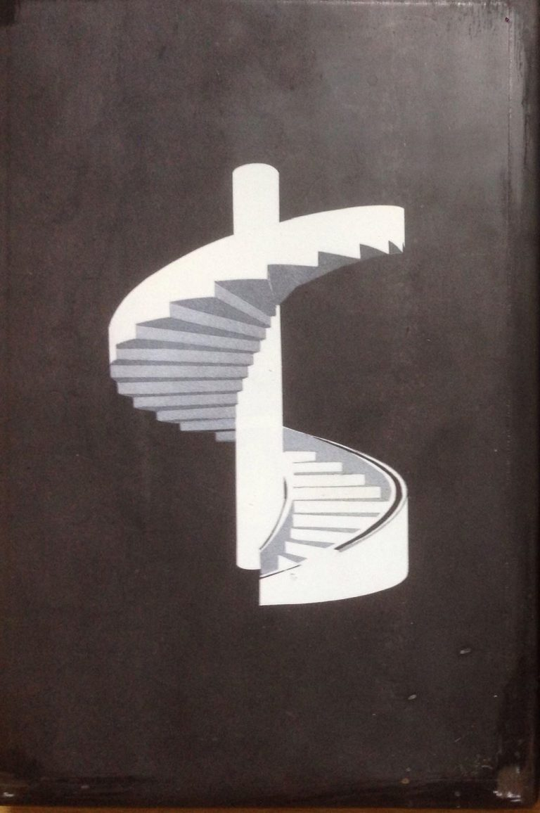 Mudam stairs 1 - Embossed steel plate engraving, single piece20 x 30 x 2 cmEUR 600
