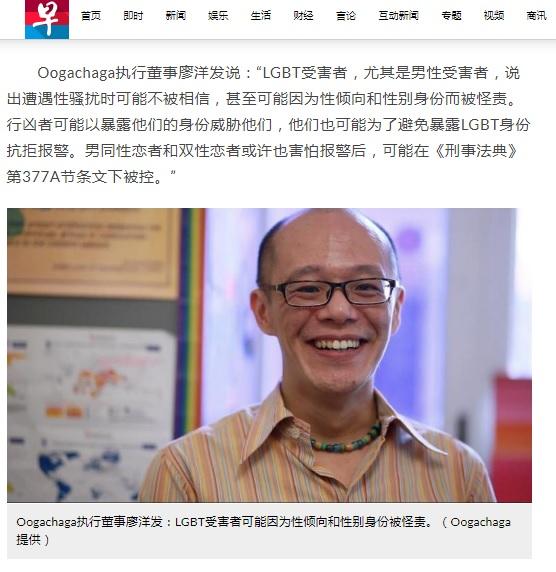 联合早报, 26 November 2017