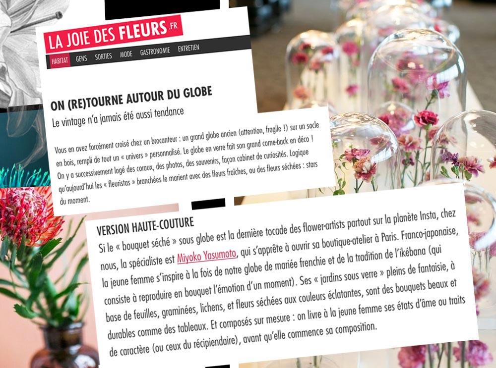 """""""VERSION-HAUTE COUTURE(... ) la spécialiste est Miyoko Yasumoto... """"ses jardins sous verre """" sont des bouquets beaux comme des tableaux."""""""