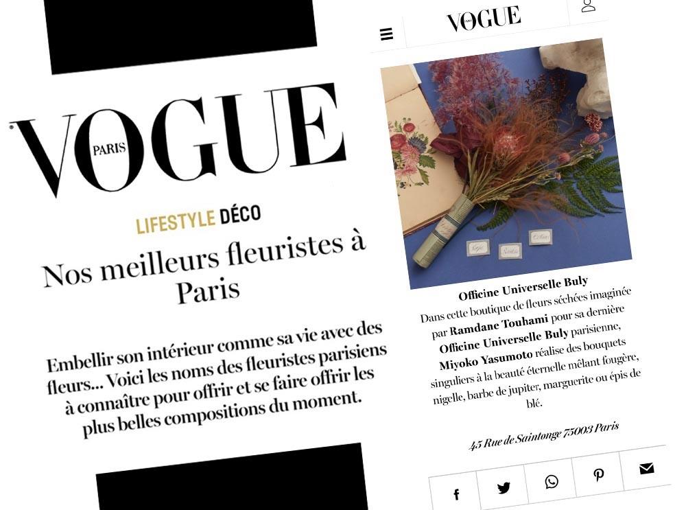 """""""MiyokoYasumoto réalise des bouquets singuliers à la beauté éternelle ..."""", Vogue , 15 février 2018"""