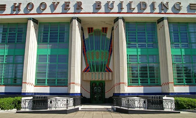 Hoover building.jpg