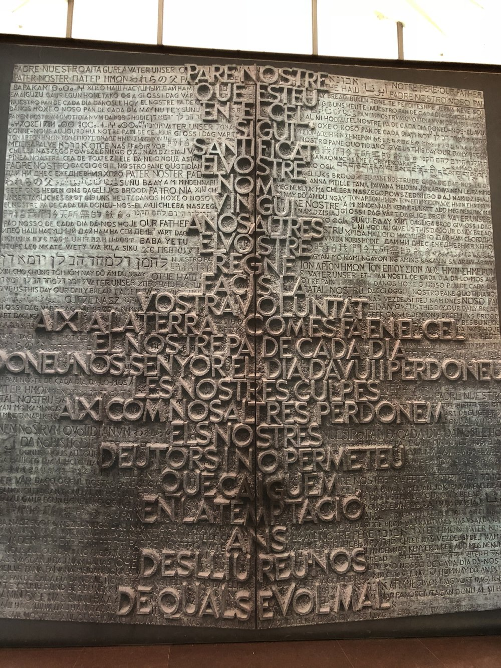 The Lord's Prayer in Catalan inside of the Sagrada Familia