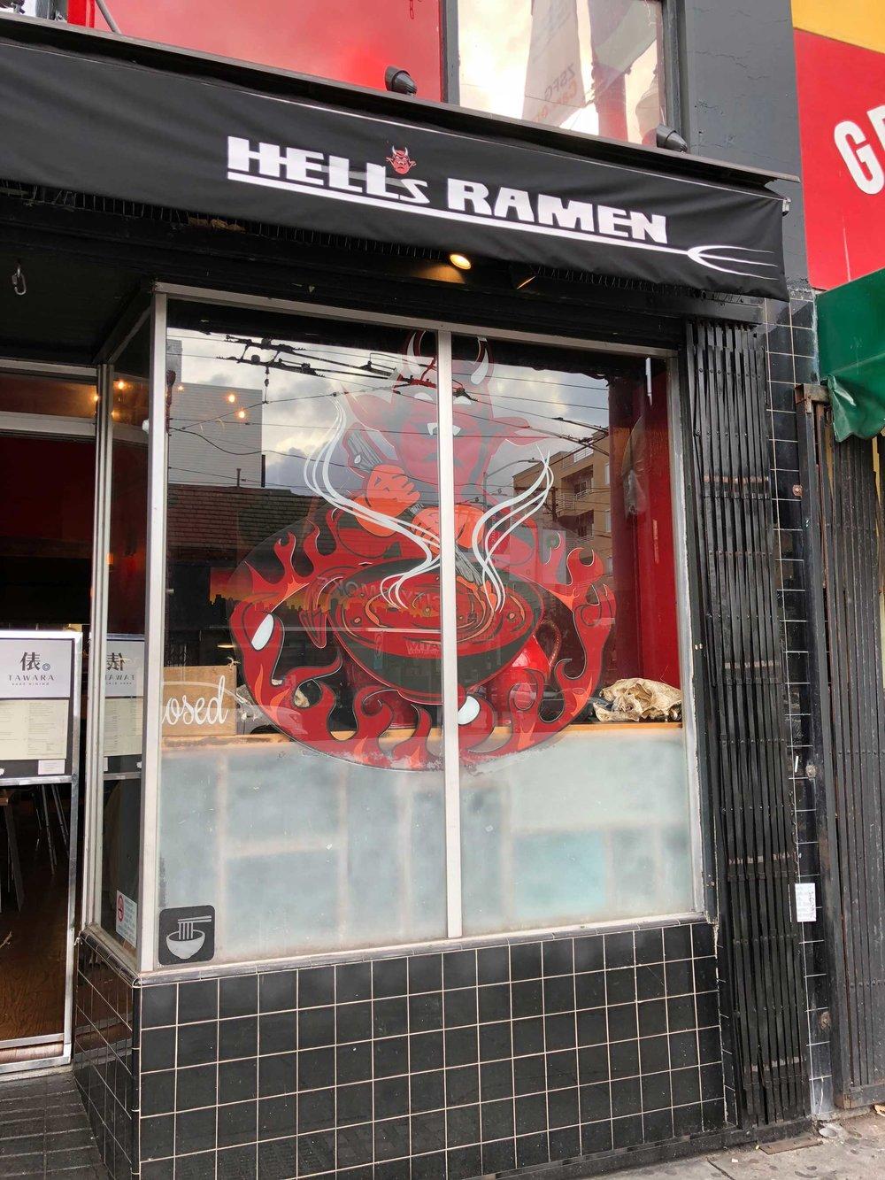 Hells-Ramen-San-Francisco-3.jpg
