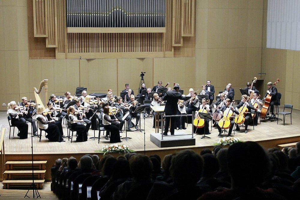 KCO + MBR en concierto.jpg