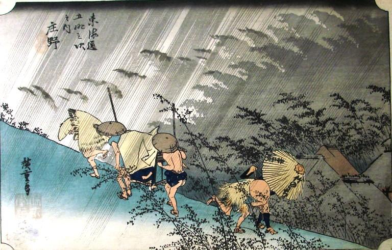 HiroshigeRainSceneofShonoc1800.jpg