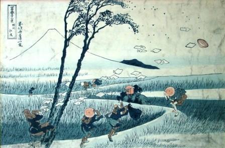 HokusaiFujiSeenFromYeziriC1800.jpg