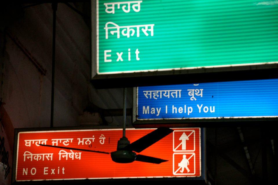 Railway Station  Amritsar, India
