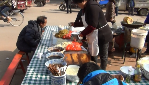 Street Food in Xi'an